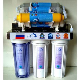 Máy lọc nước NANO GEYSER GS-GK7