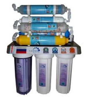 Máy lọc nước NANO GEYSER GS-GK8