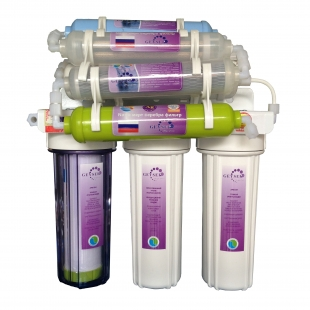 Máy lọc nước GEYSER NANO GS-GK9